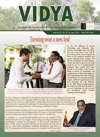 Vidya Newsletter Vol 21(1)