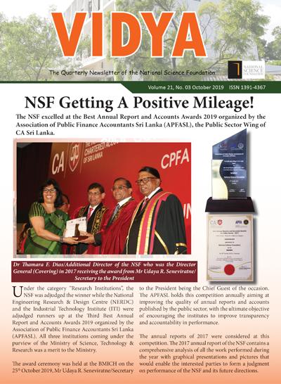 Vidya Newsletter Vol 21(3)