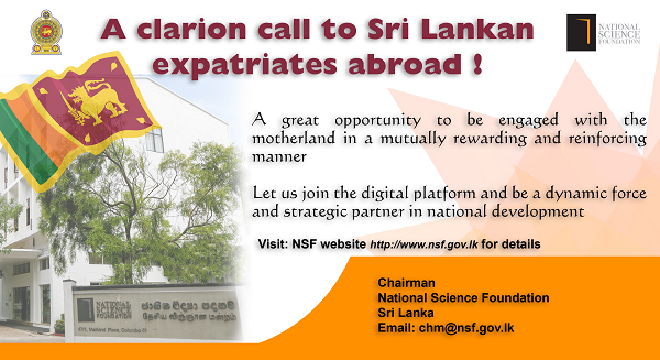 Invitation to Sri Lankan expatriates to become a strategic partner and dynamic force of national development!