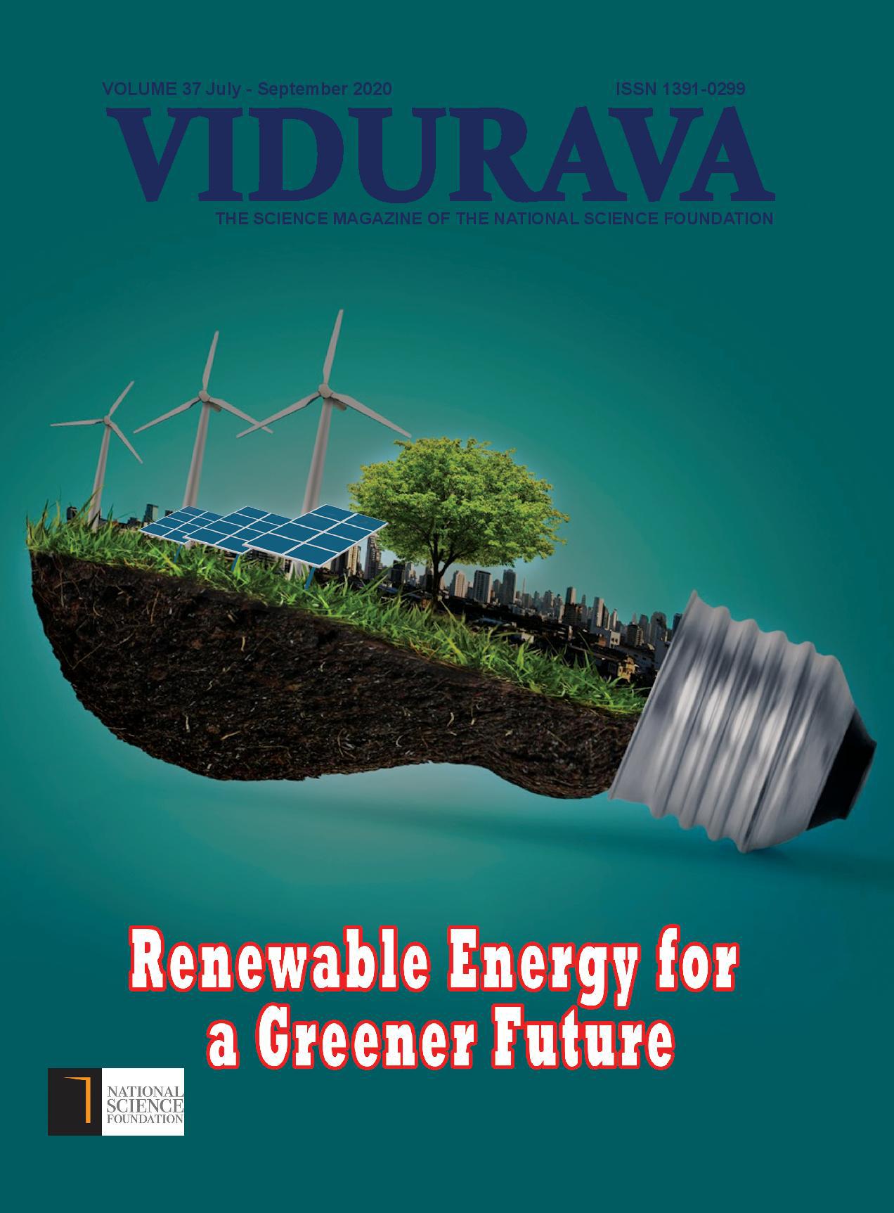July - September 2020 (Sinhala version)